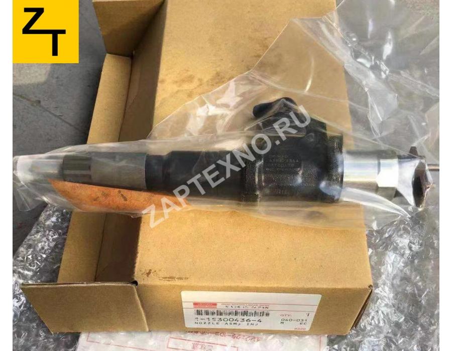 1153004364 Форсунка топливная Hitachi