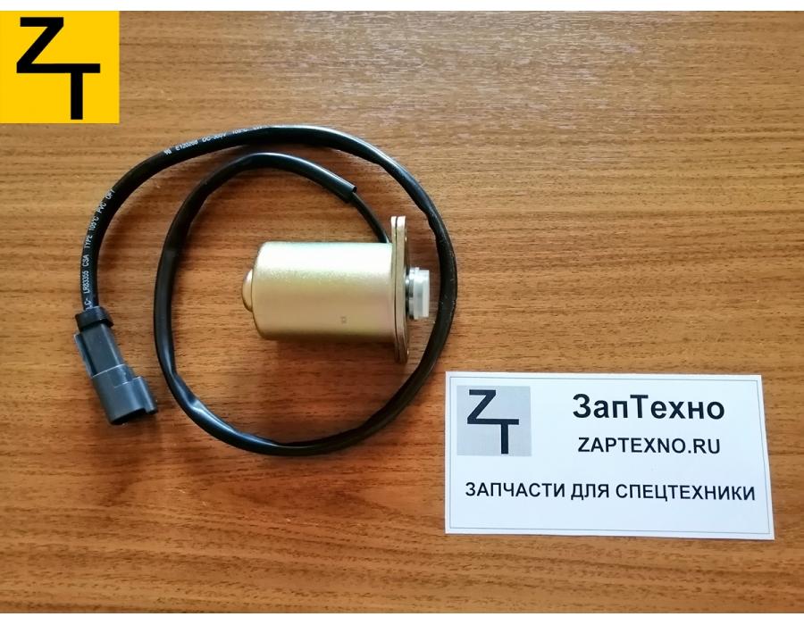 20Y-60-32120 Электромагнитный клапан Komatsu